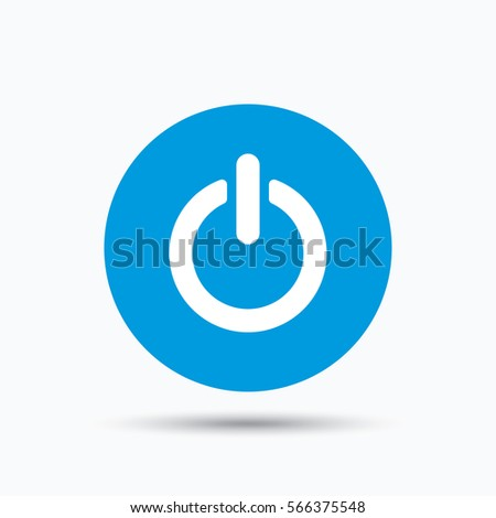 On Off Power Icon Energy Switch Stock Illustration 566375548