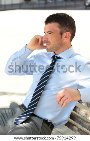 on the bench - stock photo
