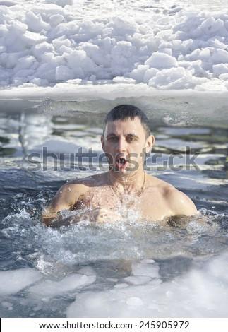 On the feast of Epiphany believers take bath water reservoirs in winter,  Russian Far East  region ,   Russia - stock photo