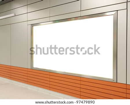 One big horizontal / landscape orientation blank billboard on modern wall - stock photo