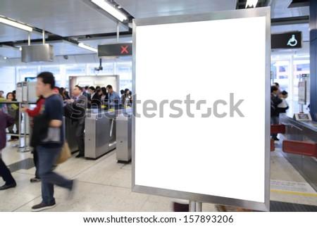 One big vertical / portrait orientation blank billboard in public area - stock photo