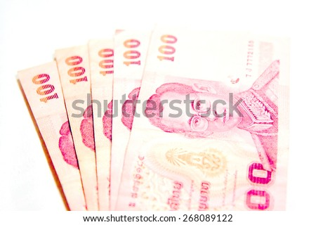one hundred thai banknote - stock photo