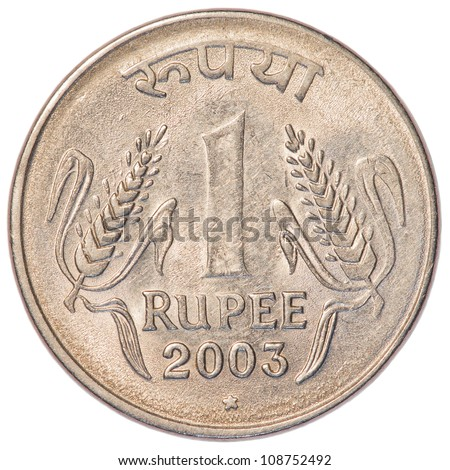 one Indian Rupee coin - stock photo