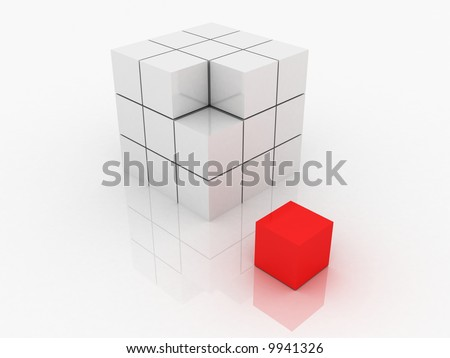 One individuality red cube on the white backround - stock photo