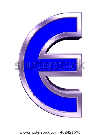 One letter from blue with shiny frame alphabet set, isolated on white. 3D illustration.