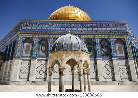 One of the holiest places to the Islam, the Dome Of The Rock in the old city of Jerusalem. - stock photo