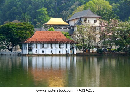 One of the most famous landmarks on Sri Lanka, Temple of the Tooth (Dalada Maligava). This buddhist shrine in the city of Kandy contains relic of the Buddha. - stock photo