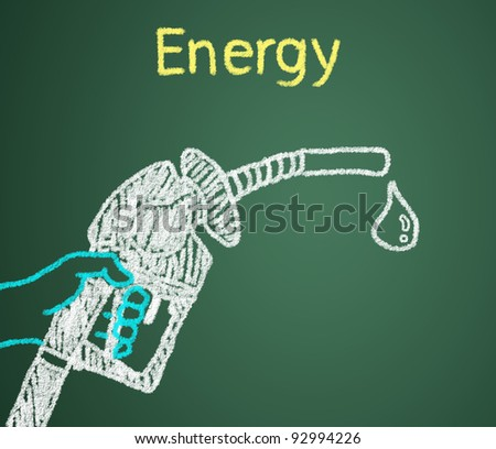 One of the most important energy fuel. - stock photo
