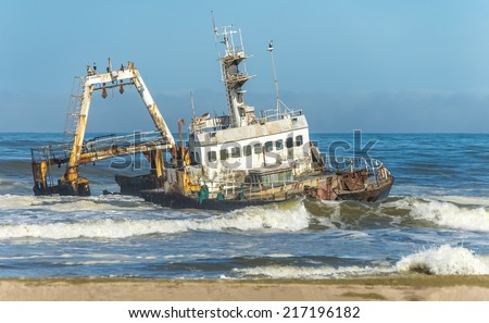 One of the shipwreck along the Skeleton Coast of Namibia, Africa - stock photo