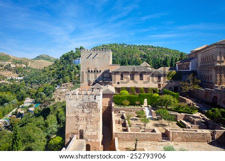 One of the terraces at Alcazaba fortress of Alhambra, Spain - stock photo