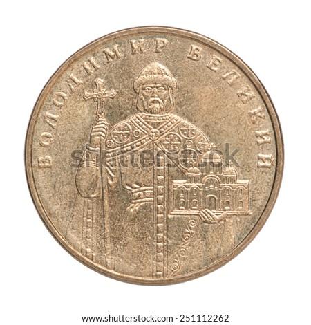 One Ukrainian hryvnia depicting Vladimir the Great - stock photo