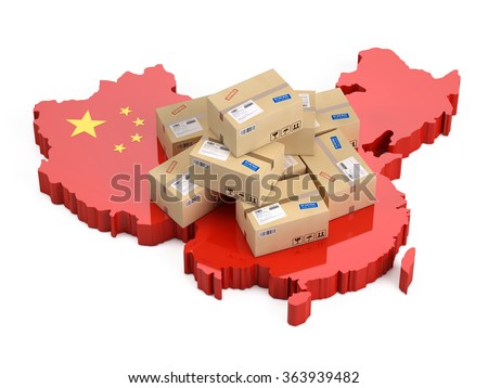 Online shopping in China concept - stock photo