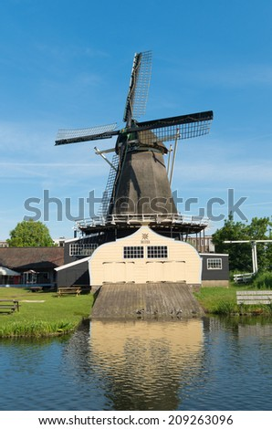 only original and complete sawmill with yard in utrecht, netherlands. Build in 1722, the mill is restored between 1996 and 1998.