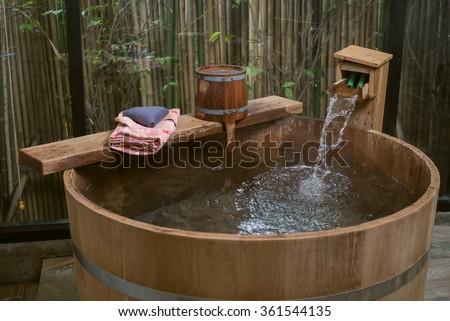 Onsen Series Wooden Bathtub Pink Yukata Stock Photo 361544135