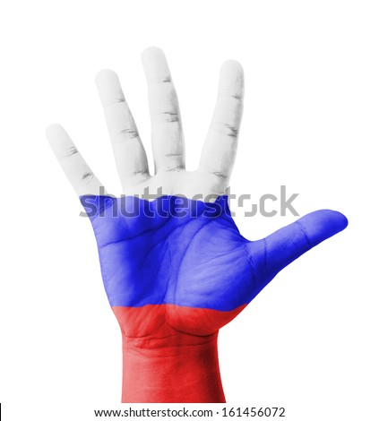 Open hand raised, multi purpose concept, Russia flag painted - isolated on white background - stock photo