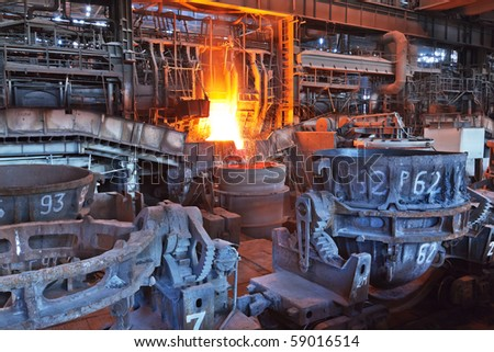 Open-hearth workshop of metallurgical plant - stock photo