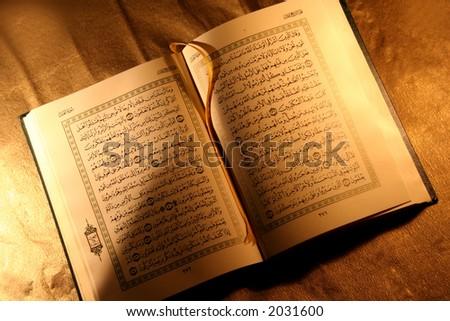 open holy koran book - stock photo