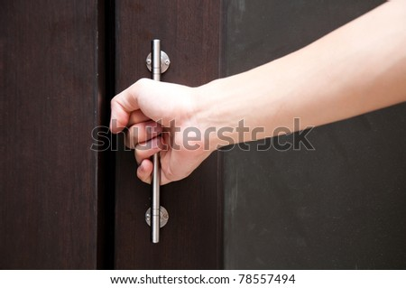opening slide door - stock photo