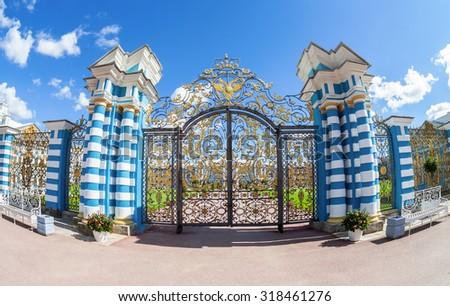 Openwork lattice of Catherine Palace - the summer residence of the Russian tsars. Pushkin, Saint-Petersburg - stock photo