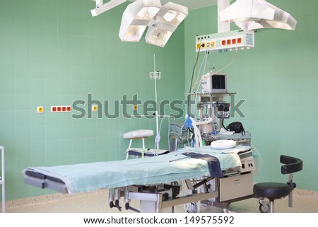 Operating room ready for operation - stock photo