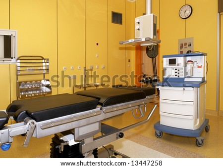Operative room in the hospital - stock photo