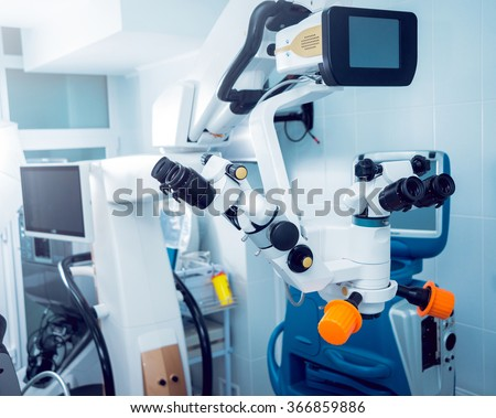 Ophthalmic equipment. Medical laboratory. - stock photo