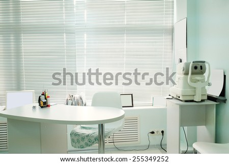 Ophthalmologist's office - stock photo