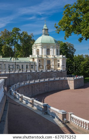 Oranienbaum is a Russian royal residence, located on the Gulf of Finland west of Saint Petersburg, Russia. The Palace ensemble are UNESCO World Heritage Sites