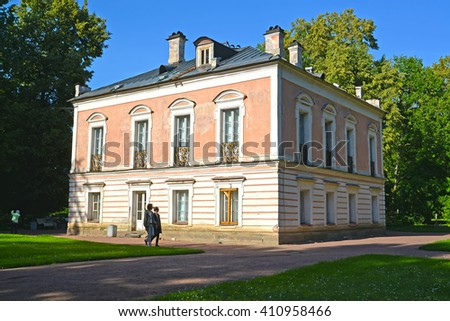 ORANIENBAUM, RUSSIA - JULY 25, 2015: Palace of Peter III in a summer sunny day. Lomonosov