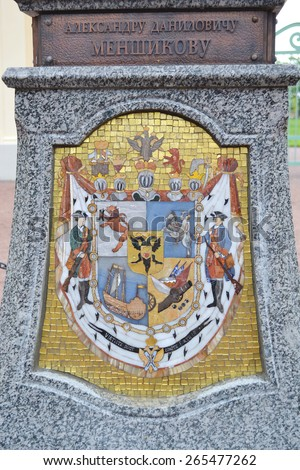 ORANIENBAUM, RUSSIA - 24 JULY 2012: The coat of arms of the noble family Menshikov.