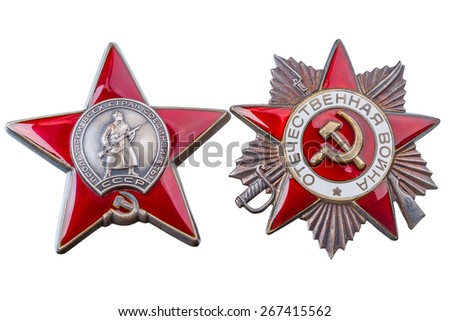 """Order of the """"Great Patriotic War"""" and """"Red Star"""" isolated on white background - stock photo"""