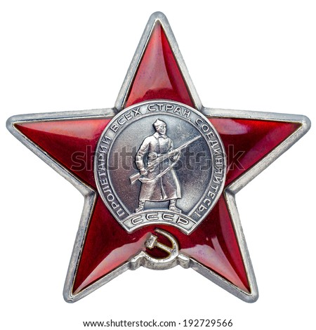 Order Red Star on white background. - stock photo