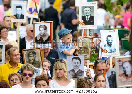 Orel,Russia-may 9: the action Immortal regiment during the celebration of Victory Day in Moscow in may 9,2016 - stock photo