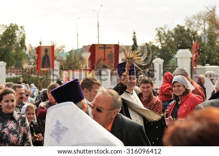 Orel, Russia - September 13, 2015: Orthodox Church Family Day. ?hurch service with holy water  - stock photo