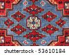 oriental carpet close up - stock photo