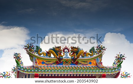 Oriental decoration on temple roof - stock photo