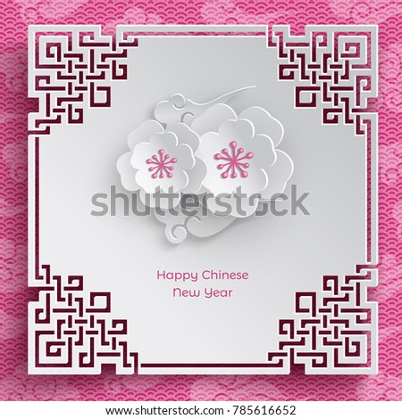 Oriental Frame Two Cherry Blossoms On Stock Illustration 785616652 ...