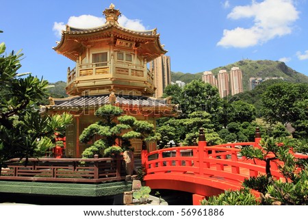 oriental golden pavilion of Chi Lin Nunnery and Chinese garden, landmark in Hong Kong - stock photo