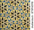 Oriental mosaic detail - Hassan II Mosque - Casablanca - Best of Morocco - stock photo