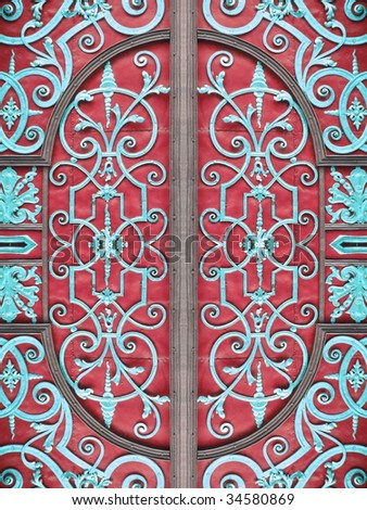 Oriental ornamented decor. More of this motif in my port. - stock photo