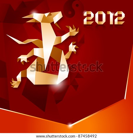 Origami Dragon, 2012 Year, brown background. Bitmap copy my vector ID 87295999 - stock photo