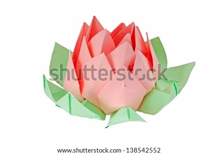Origami lotus flower - stock photo