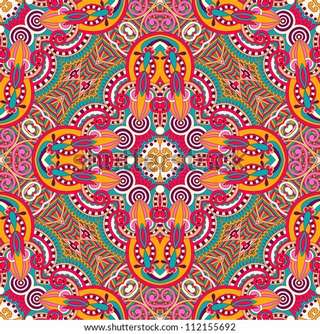 original retro paisley seamless pattern. Raster version