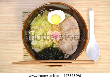 ork with noodle in japanese style - stock photo