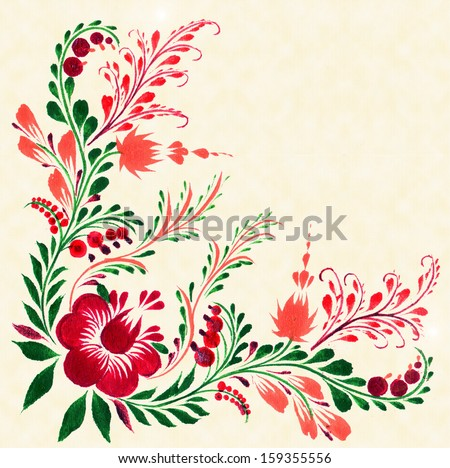 Ornament in the traditional folk style/ Drawing in watercolor. - stock photo