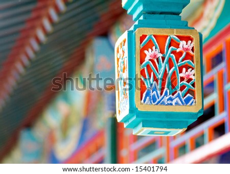 Ornament of chinese antique architecture,shallow depth of field. - stock photo