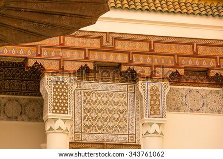 Ornamental elements of Arabic architecture in Marrakech, Morocco - stock photo