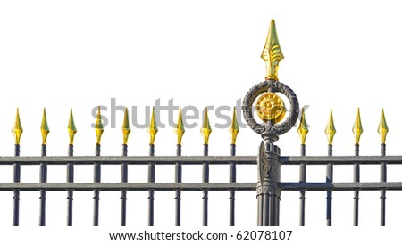 Ornamental fencing isolated on white background - stock photo