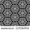 Ornamental seamless pattern. - stock vector