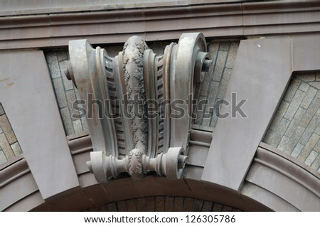 Ornate Decorated Keystone Architectural Detail - stock photo